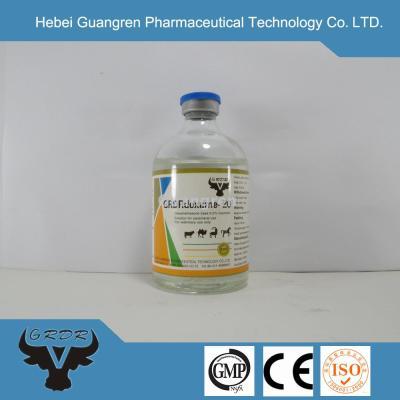 High quality hexadecadrol dexamethasone injection for animals