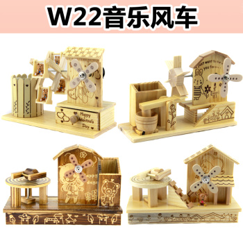 Windmill w22-D windmill series music music box music pencil vase home decor ornament gifts