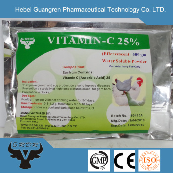 GMP Vitamin C powder