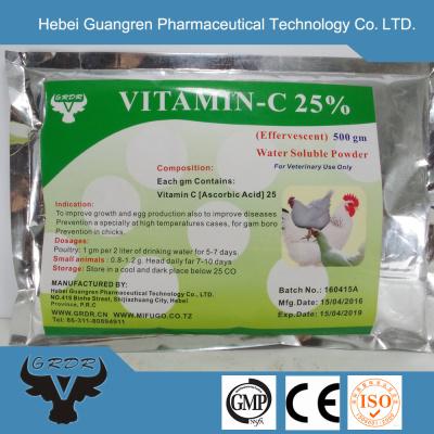 GMP Vitamin C powder