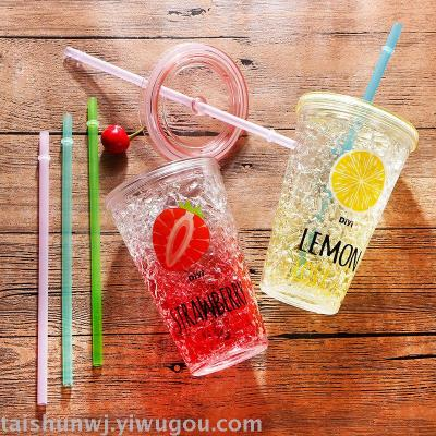 Ice cool cup summer ice cup straw cup cold drink cup 450ml