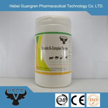 GMP Vitamin B powder