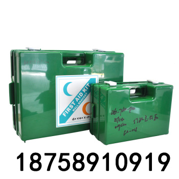 Wall-mounted ABS first aid kit home hand carry medical kits large car emergency box manufacturers wholesale