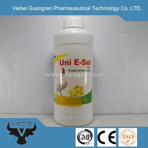GMP Vitamin E + Selenium Oral Liquid