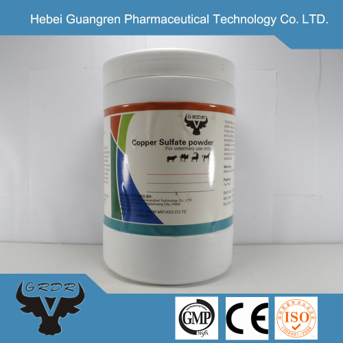 GMP copper sulfate powder