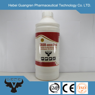 GMP Enrofloxacin Oral Liquid