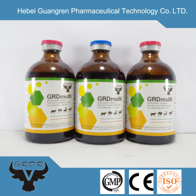 GMP compound vitamin injection