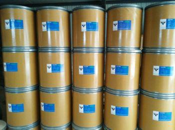 GMP Amoxicillin Powder
