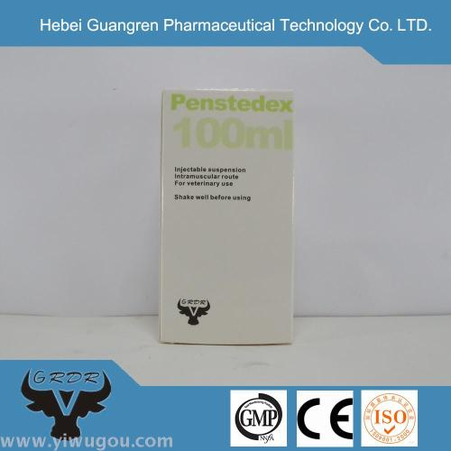 Penstrep 20/20 Suspension Injection with a good price