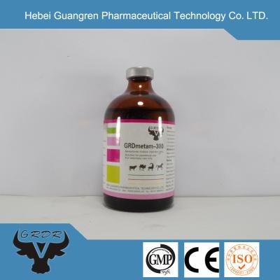 GMP analgin injection