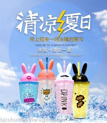Summer ice cup animal ice cup cool rabbit ice cup 450ml