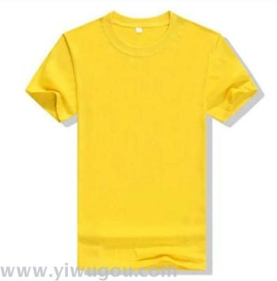 Solid color T-shirt men's women short-sleeved class clothes wholesale semi-sleeved cotton round neck blank shirt shirt
