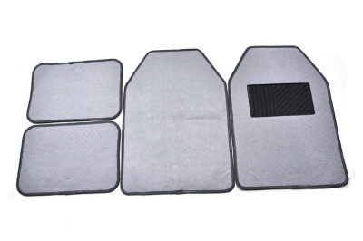 Supply The Car Foot Pad Can Be Used To Make Paper Card 4 Sets Of