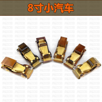 Factory direct wooden crafts Decoration 8 - inch car Decoration antique crafts classic car Decoration