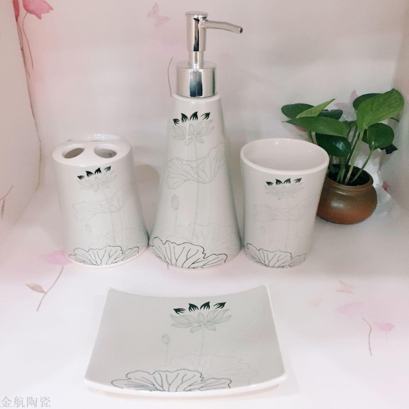 卫生间卫浴四件套 陶瓷洗漱用品图片