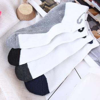 Adult men's foot stockings for socks