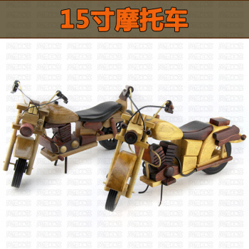 Travel Crafts Wooden retro car model Decoration 15 inch motorcycle creative gifts children toys wholesale