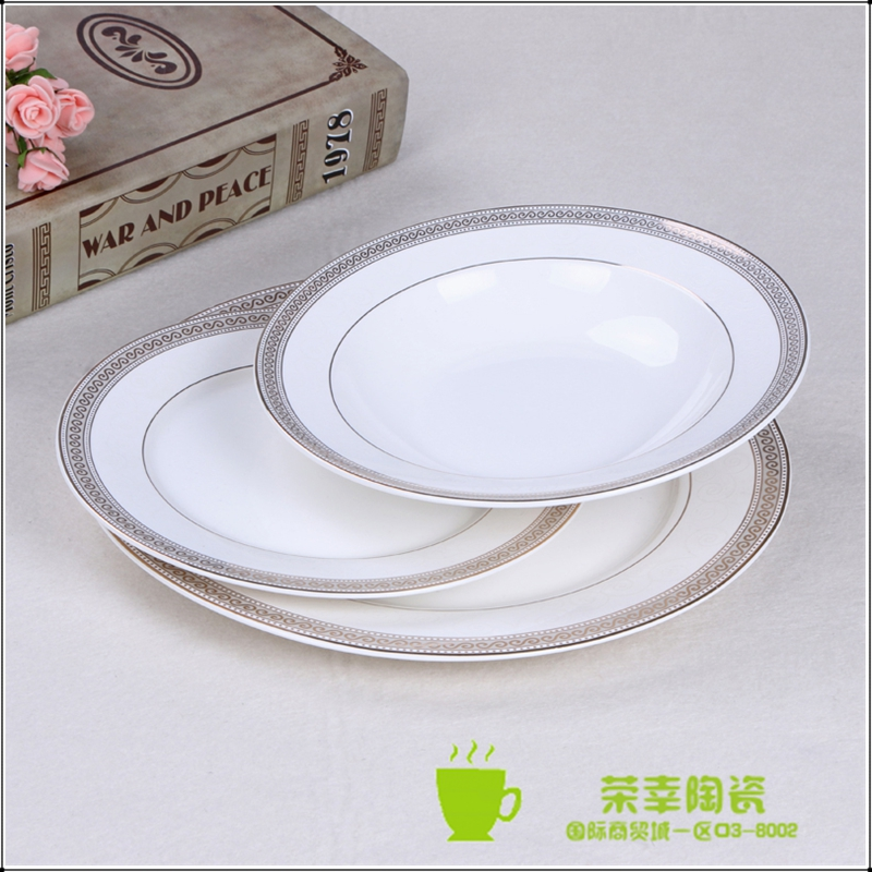 Supply Chinese dishes and tableware porcelain set for the relief of ...