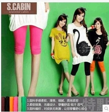 Color thin section of the ladies pants new size candy color ice silk leggings