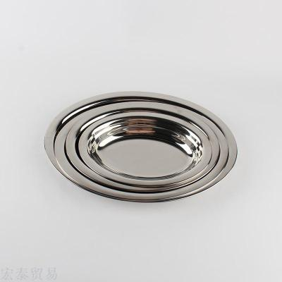 Stainless steel dish dish disc dish stainless steel multi - purpose dishes dish - shaped plate stainless steel plate