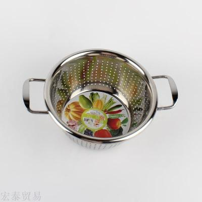 1.5 heart binaural fruit and vegetable sieve new kitchen multi-purpose screen with fruit and vegetable screen