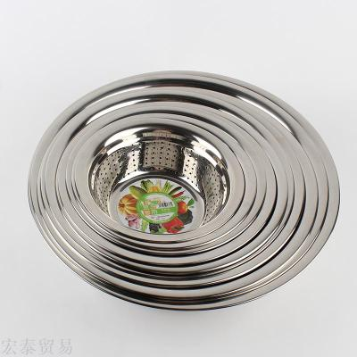 Stainless steel dish with multi-purpose rice sieve 1.0 wide-side multi-purpose rice sieve drain basin rice washing