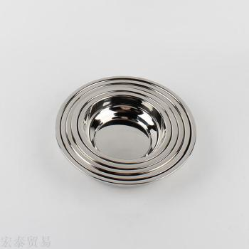 Stainless steel dishes dish discs discs negative side of the soup plate wide-edge circular dishes wholesale