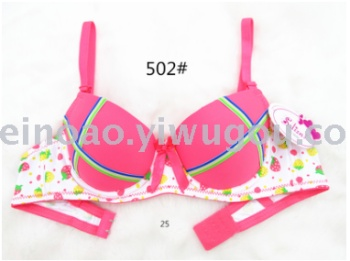 The new strawberry prints cute girls cup bra style