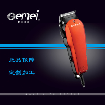 PROGEMEI gamei 1005 straight insert hair clipper high-power electric push foreign trade hair clippers