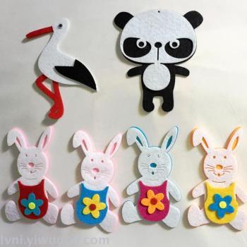 Nonwovens Decorative Accessories Panda Bunny Crane