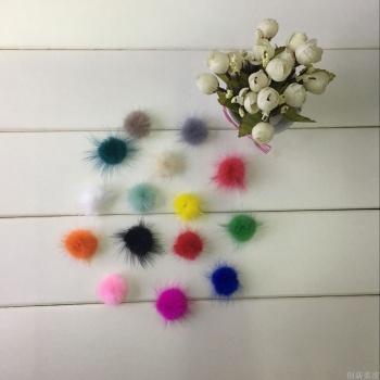 3 centimeter mink ball head accessories, hair clip, bow shell, shell, DIY accessories accessories