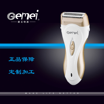 PROGEMEI gme 3054 women's shaving apparatus hair extractor women's shaving apparatus men's shaving apparatus