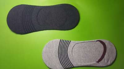 Shallow mouth stealth boat socks