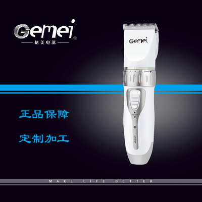 PROGEMEI g mei 775 electric hair clipper.