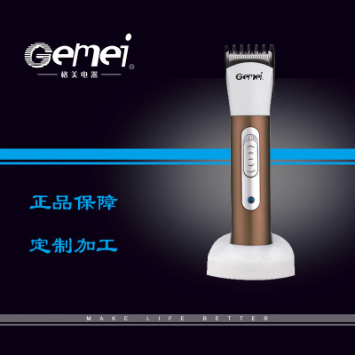PROGEMEI gme 653 electric hair clipper small electric hair clipper electric push shears