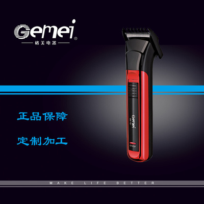 PROGEMEI gme 781 electric hair clipper electric shears electric push three color foreign trade push