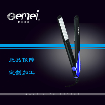 PROGEMEI gamei 1953 splint ceramic wave curling iron hair tool
