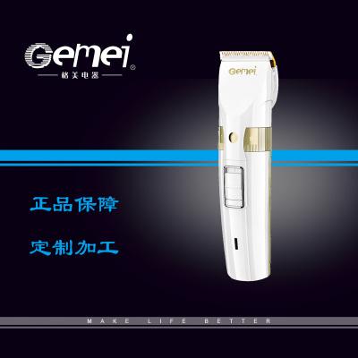 PROGEMEI gme 772 hair clipper electric shears hair clipper razor electric push