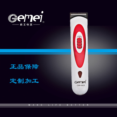 PROGEMEI gme 669 electric hair clipper hair clipper foreign trade electric shears small appliances