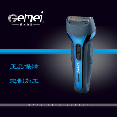 PROGEMEI gemei 9003 electric shaver reciprocating facial hair knife genuine article