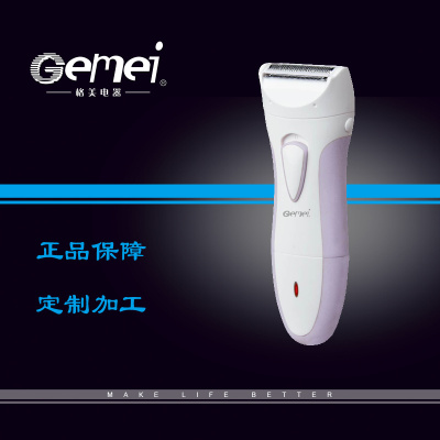 PROGEMEI gme 3062 electric hair shaving machine for women electric hair shaving machine