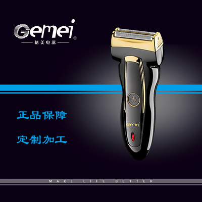 The PROGEMEI gme 9002 reciprocating shaving razor for men recharges the moustache knife