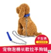 Pet dog dog foam handle chain traction rope pet pet traction rope chain
