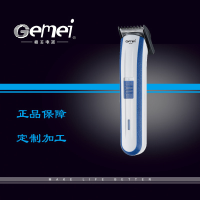 PROGEMEI gme 686 electric hair clipper electric hair clipper electric hair clipper