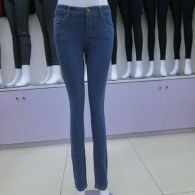 Women's wild jeans elastic Slim pencil pants