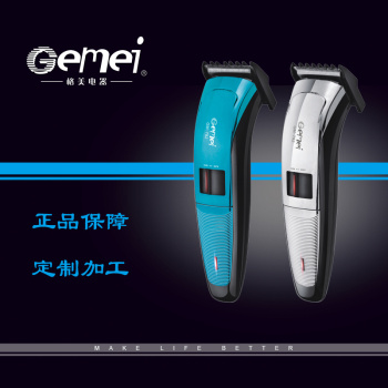 GEMEI beauty 782 electric hair Clipper trade pushed Barber scissors hair clippers hair
