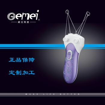 GEMEI beauty 2890 woman plucking hair removal hair removal Epilator