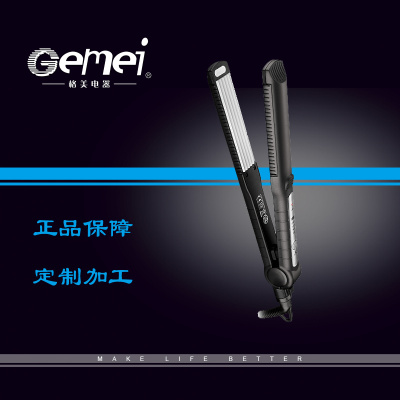 The PROGEMEI gme 2912 straightener can change the ceramic splint of temperature-regulating panel