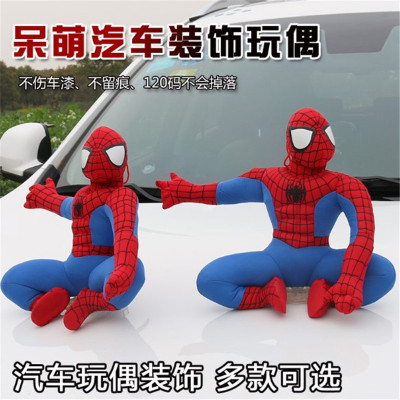 Creative plush toys car decoration roof car dolls turned small new ornaments