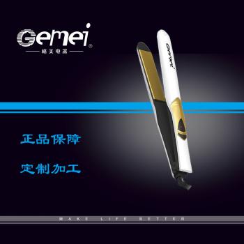 GEMEI beauty 2911 splint straight bangs and straight hair clips